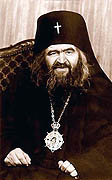Архив русской эмиграции в Брюсселе предоставил документы для фильма о святителе Иоанне Шанхайском